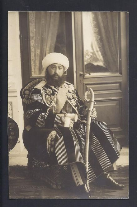 Antique Imperial Russian Photographic Postcard Uzbek Emir Said Mir Mohammed Khan